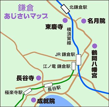 鎌倉 あじさい 地図