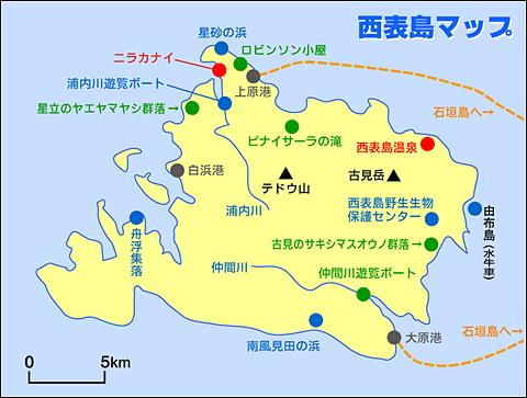 西表島地図